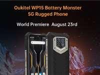 23 अगस्त को लॉन्च होगा 15,600mAh बैटरी वाला ये दमदार स्मार्टफोन, एक बार चार्ज करने में पूरे हफ्ते चलेगा
