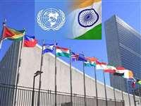 भारत ने संभाला संयुक्त राष्ट्र सुरक्षा परिषद के अध्यक्ष का पद, पाकिस्तान की बढ़ी परेशानी