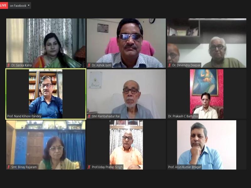Bhopal literature News: देवेंद्र दीपक के साहित्य में जीवन दर्शन की भरमार : प्रो. अरुण कुमार भगत