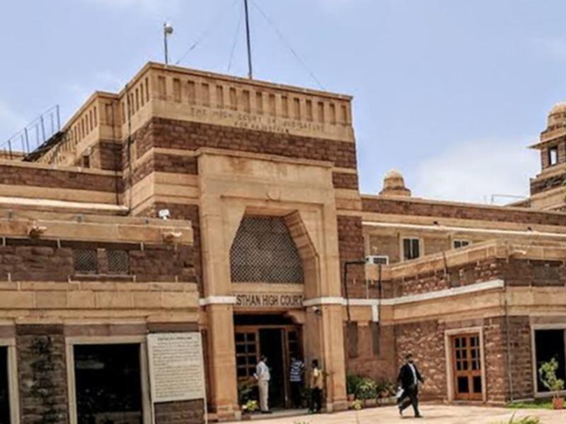 Jodhpur : इंडियन मुजाहिदीन के तीन आतंकियों के खिलाफ कोर्ट ने फिर से जारी किया गिरफ्तारी वारंट
