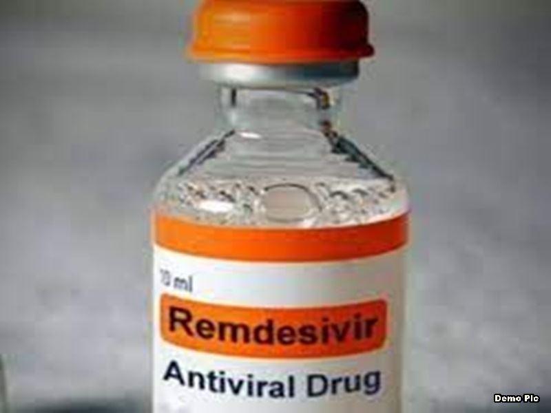 Remdesivir in Bhopal: हमीदिया अस्पताल में छह सौ रेमडेसिविर इंजेक्शन एक्सपायर