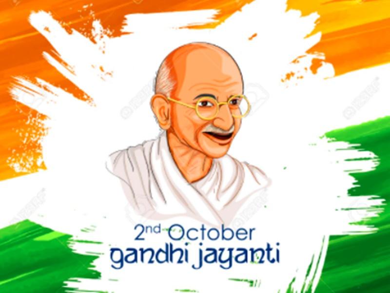Happy Gandhi Jayanti 2020: इन Images, Wishes, Quotes, SMS, WhatsApp और Facebook Status के जरिए भेजें शुभकामनाएं