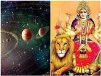 Shardiya Navratri 2020: बड़े ग्रहों के मार्गी होने से नवरात्र होंगे खास, थमेगी कोरोना की रफ्तार
