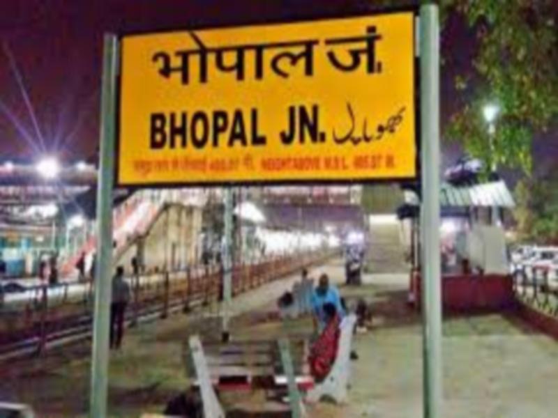 कोरोना से सुरक्षा : भोपाल रेलवे स्टेशन पर लगेंगी तीन बैग सैनिटाइजर मशीनें, इसी सप्ताह होंगी चालू