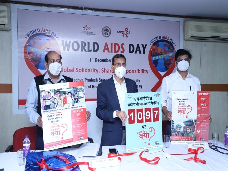 Madhya Pradesh Health News: राज्य एड्स नियंत्रण समिति ने संकल्प लिया मप्र से 10 साल से एड्स संक्रमण को खत्म करेंगे
