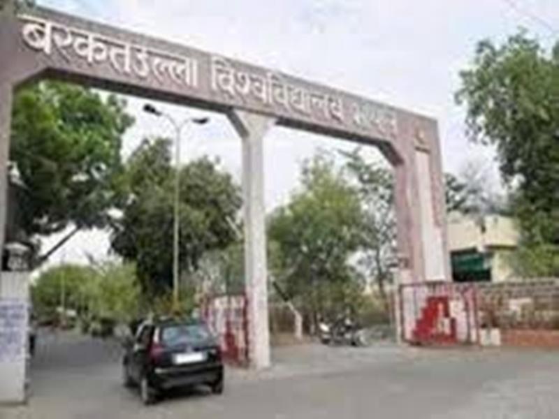 Bhopal News : अगले महीने से बीयू में तय समय मे काम नहीं हुआ तो होगा जुर्माना