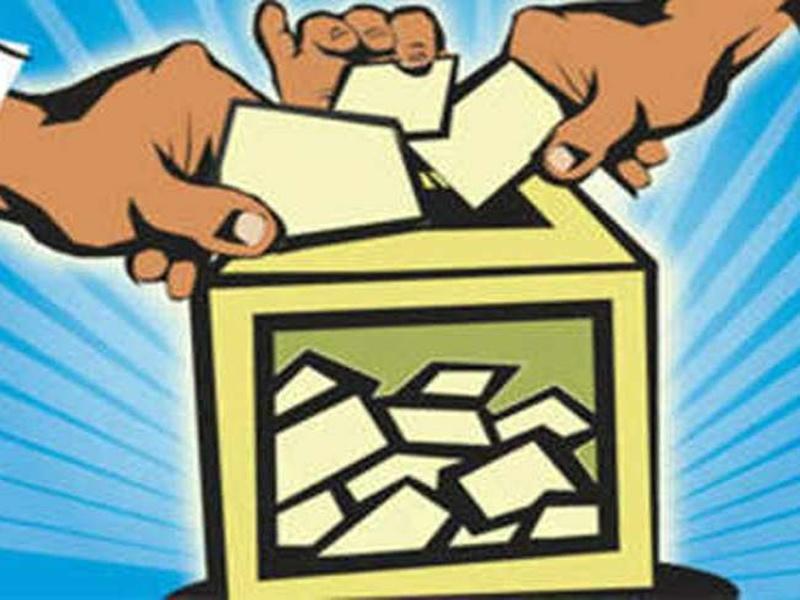 Bilaspur News: तीसरी बार बनी वोटरों की सूची, चुनाव तारीख तय नहीं, दिसंबर में होने की थी संभावना