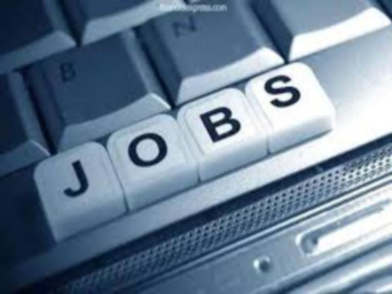 मध्य प्रदेश में रोजगार के लिए इंडस्ट्री मीट आज, कई उद्योगपति होंगे शामिल