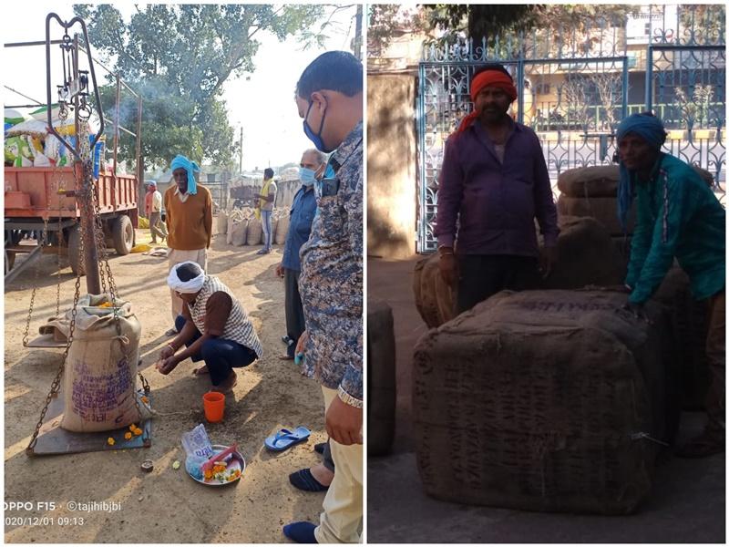 Chhattisgarh Paddy Procurement : आज किसानों के लिए खास दिन, अपनी मेहनत की फसल बेचने मंडियों में पहुंचे