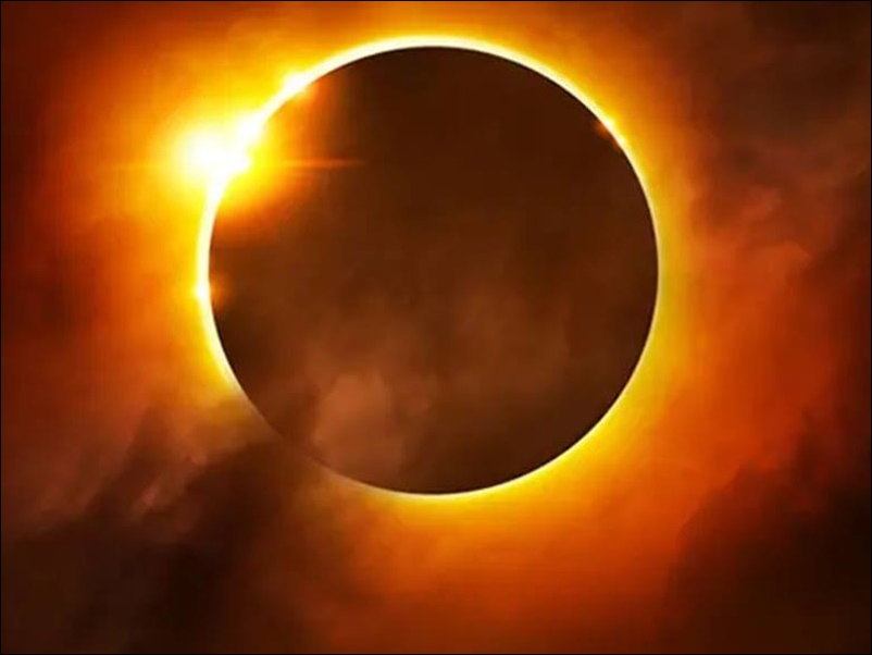 Surya Grahan 2020 Date and Timings : Solar eclipse will Occur this month know date and time and Where it will Be Seen