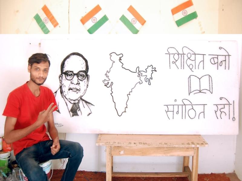 Bhopal Art News: शहर के युवा कलाकार ने कीलों के जरिए उकेरा डॉ. आंबेडकर का चित्र, दिया बड़ा संदेश