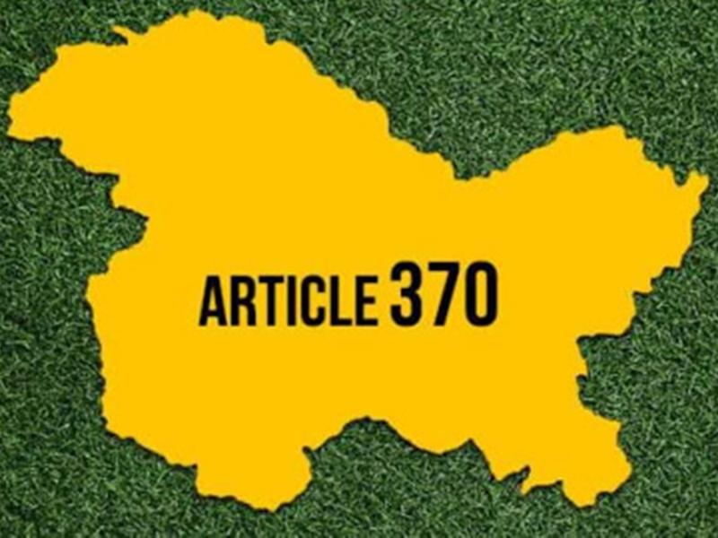 बड़ी बेंच को नहीं भेजा जाएगा Article 370 का केस, जानिए अब तक क्या हुआ