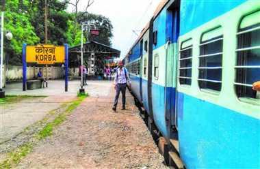 एक साल बाद पटरी पर लौटने वाली थी तिरूवनंतपुरम सुपरफास्ट, आचानक रद