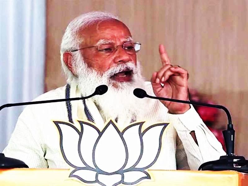 Assembly Elections 2021: मदुरै में बोले प्रधानमंत्री मोदी, डीएमके व कांग्रेस झूठ पर नियंत्रण रखें, लोग मूर्ख नहीं है