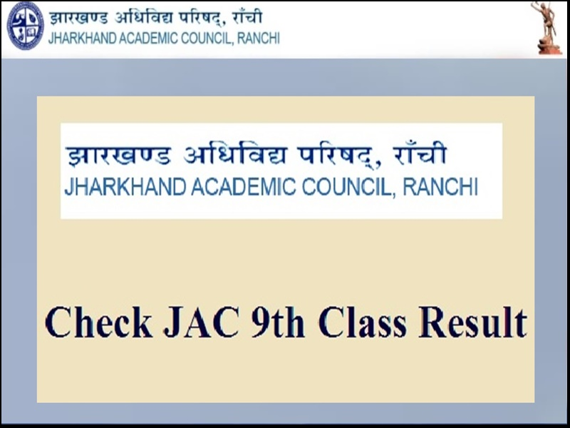 Class 2020 9th jharkhand result