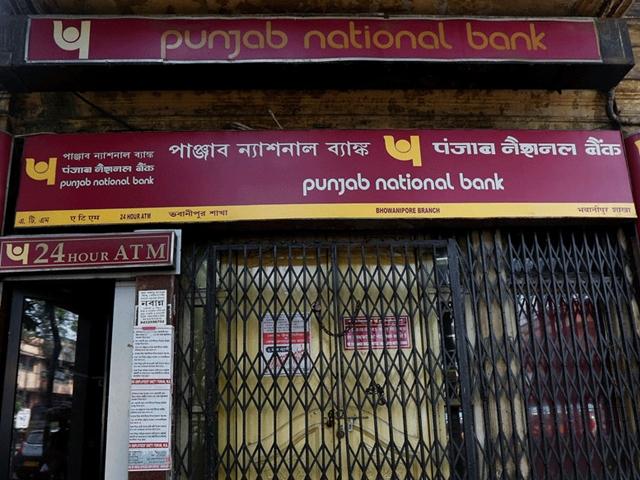 PNB ने घटाई ब्याज दर, ग्राहकों की EMI का बोझ होगा कम