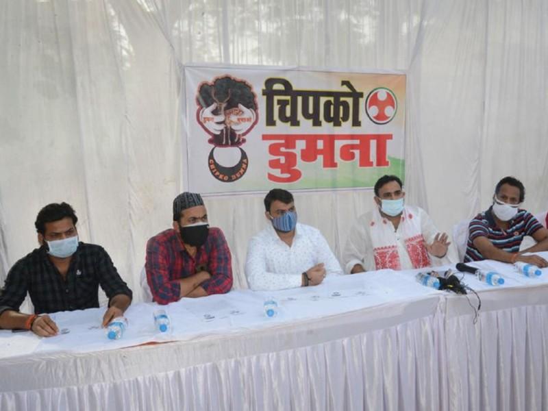 Jabalpur News: युवा कांग्रेस डुमना के जंगल को बचाने चिपको आंदोलन का सहारा लेगी