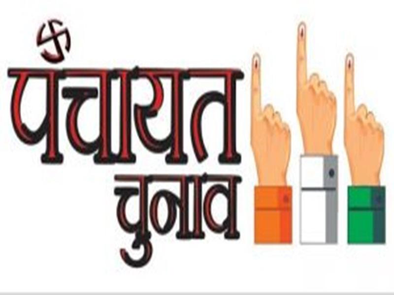 UP Zila Panchayat Chunav 2021: जिला पंचायत अध्यक्षों का चुनाव, सभी सीटों पर इनमें था मुख्य मुकाबला