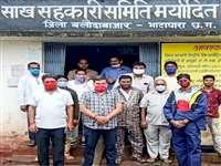 भाटापारा क्षेत्र के 18 सहकारी समितियों के कर्मचारी हड़ताल पर, किया प्रदर्शन