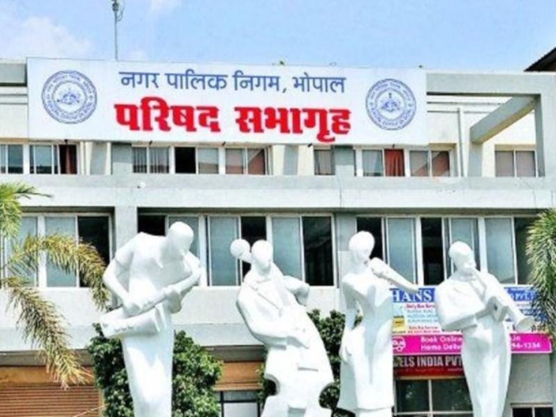 Bhopal News: नगर निगम के 25 प्रतिशत क्वार्टरों में अवैध कब्जा, जांच में खुलेगी पोल