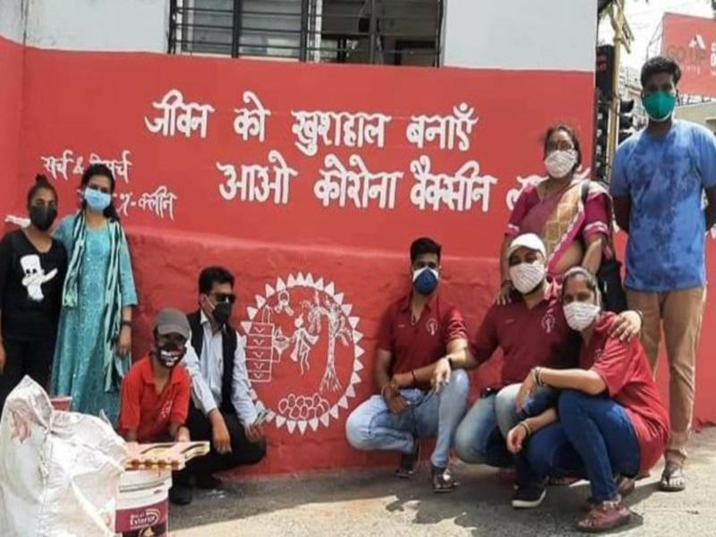 Bhopal News: दीवारों पर लिखे कोरोना जागरूकता और वैक्सीनेशन के संदेश