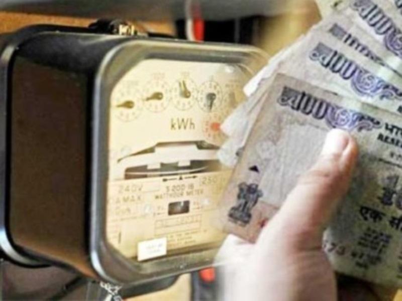 Bhopal electricity News: विद्युत विभाग ने न अमला बढ़ाया, न उपभोक्ताओं को जानकारी दी और अलग कर दी राजस्व वसूली एवं सुधार व्यवस्था