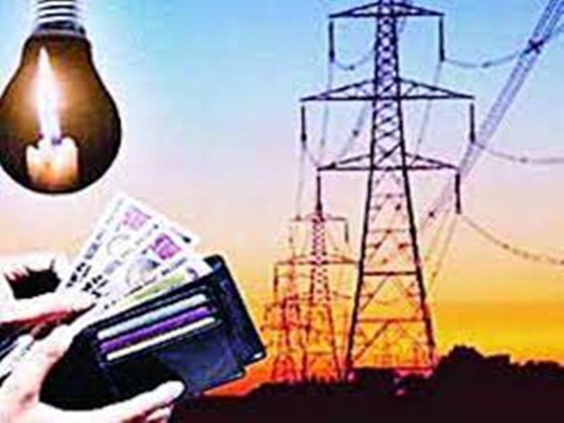 Electricity Rate Hike in Chhattisgarh: छत्तीसगढ़ में लगा बिजली का झटका, 30 से 70 पैसे प्रति यूनिट तक महंगी हुई घरेलू बिजली