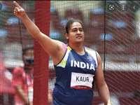 Tokyo Olympics: भारत के लिए पदक की उम्मीद टूटी, डिस्क थ्रो में कमलप्रीत कौर छठे स्थान पर रही