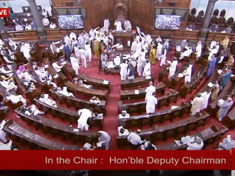 Parliament Session: लोकसभा में जनरल इंश्योरेंस बिजनेस नेशनलाइजेशन अमेंडमेंट बिल 2021 पारित