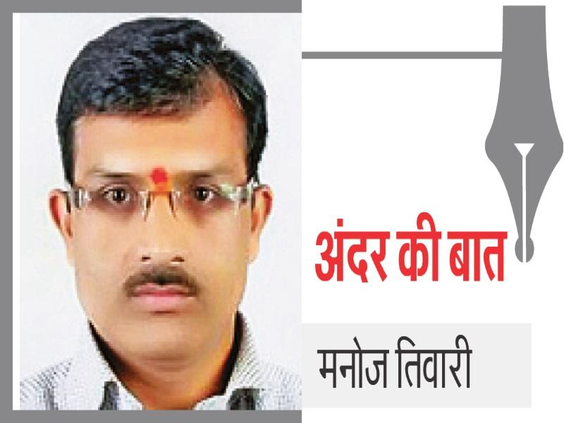 Naidunia Manoj Tiwari Column: कहां तेरी ये नजर है, मुझे खबर है