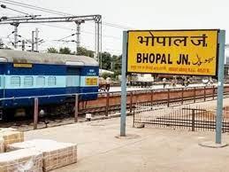Bhopal Railway News: आठ अक्टूबर को भोपाल व हबीबगंज स्टेशन से होकर गुजरेगी वैष्णो देवी दर्शन ट्रेन