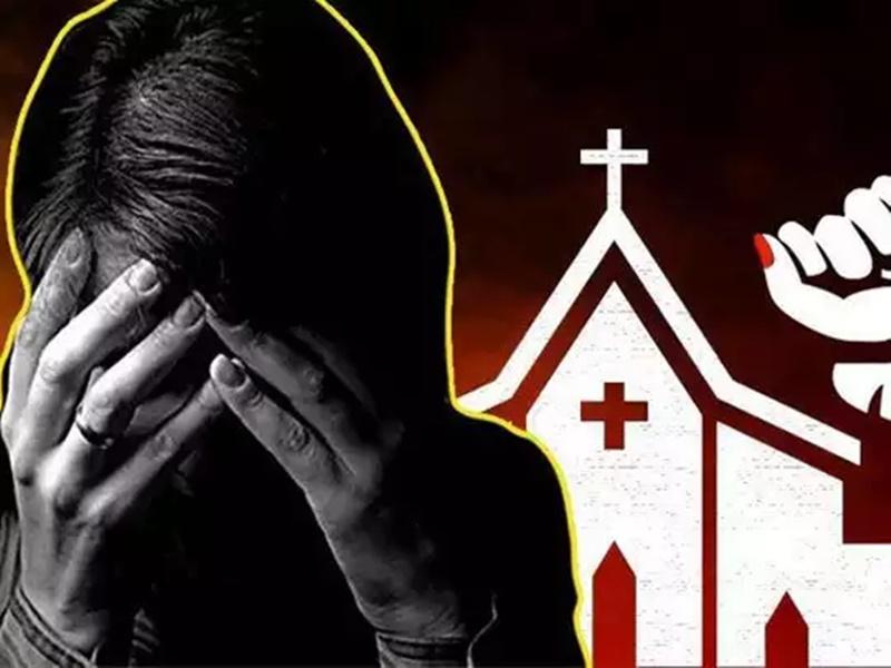Gujrat News : चर्च के पादरी ने लिए युवती के अश्लील फोटो, ब्लैकमेल कर करा रहा था धर्म परिवर्तन