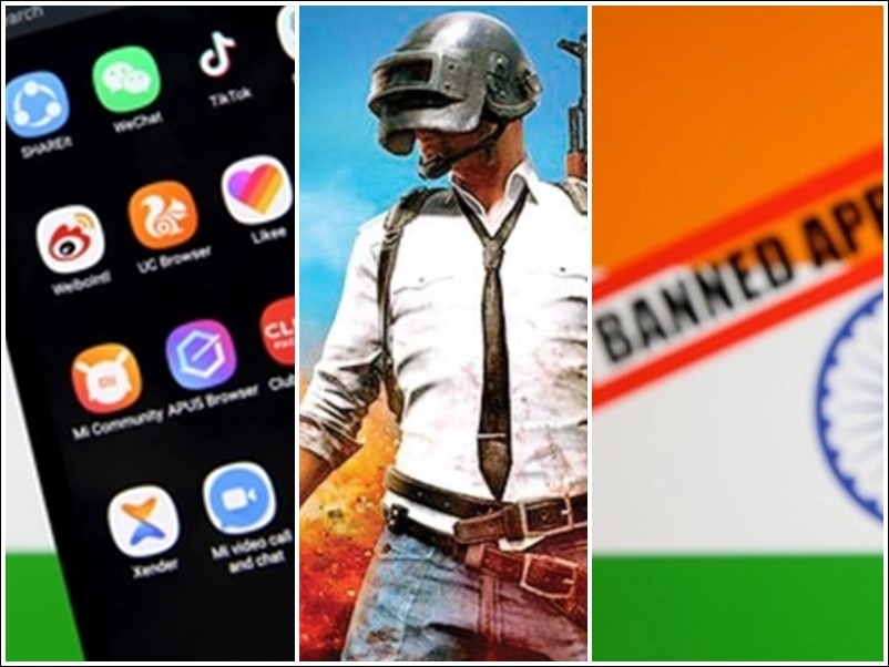 PUBG Banned पबजी सहित चीन के 118 Apps भारत में बैन, यहां देखें पूरी लिस्ट