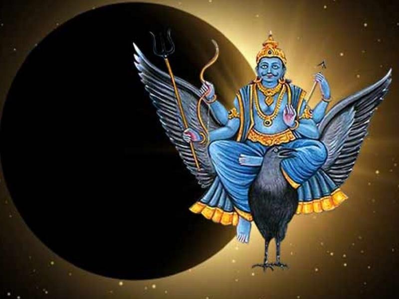 Vakri Shani: सितंबर महीने में इन पांच राशियों पर होगा शनि का प्रकोप, भूलकर भी न करें ये गलतियां