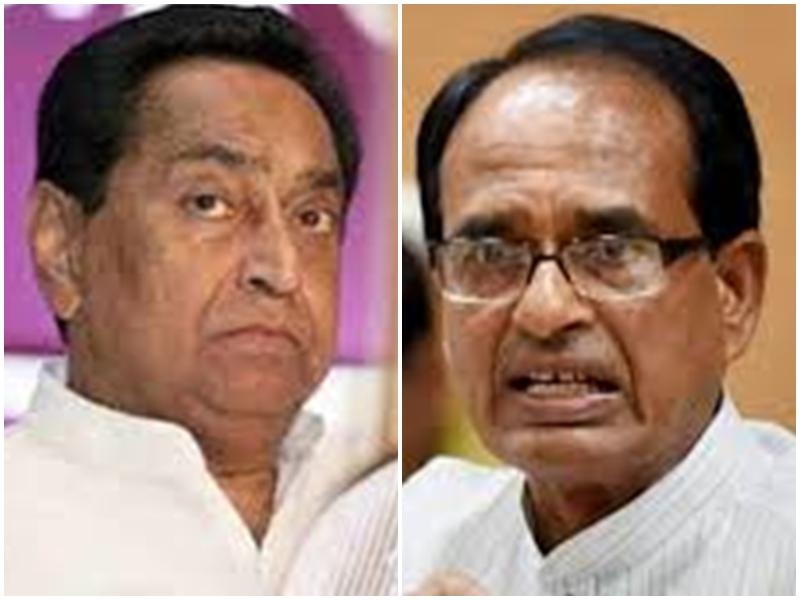 Madhya Pradesh Politics: आइफा अवार्ड पर शिवराज सिंह और कमल नाथ आमने-सामने