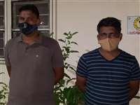 Rajasthan: कैदी के गुप्तांग में मोबाइल मिलने के मामले में जांच शुरू, जानिए क्या है पूरा मामला