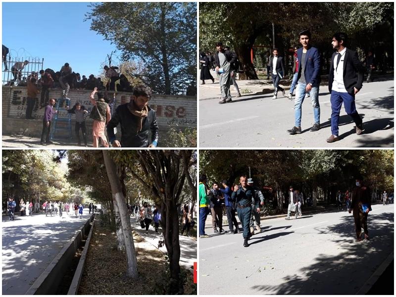 काबुल यूनिवर्सिटी के पास आतंकी हमला, ब्लास्ट, गोलीबारी