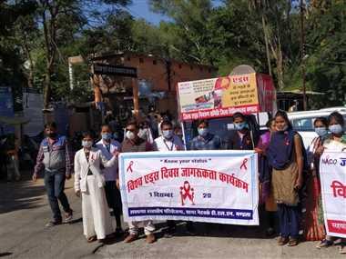 मंडला में एड्स जागरूकता रैली निकाल लोगों को किया जागरूक
