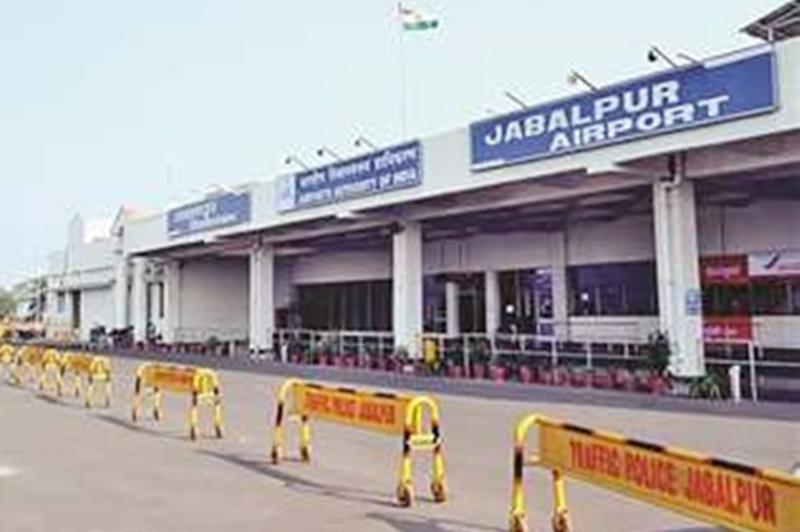 Today In Jabalpur: जबलपुर में आज प्रदेश के गृह मंत्री और ऊर्जा मंत्री का आगमन
