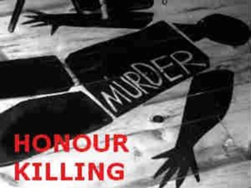 Honour Killing In Bhopal: प्रेम प्रसंग से खफा होकर लड़की के पिता ने की थी युवक की हत्या