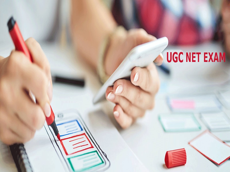 UGC NET Exam के लिए आवेदन प्रक्रिया शुरू, 2 मार्च तक करें अप्लाई, ये है पूरी जानकारी
