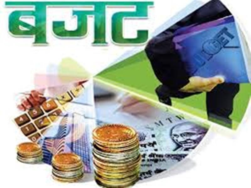 Madhya Pradesh Budget 2021: छोटी-छोटी योजनाओं को जोड़कर बनाई जनता के हित की बड़ी योजना