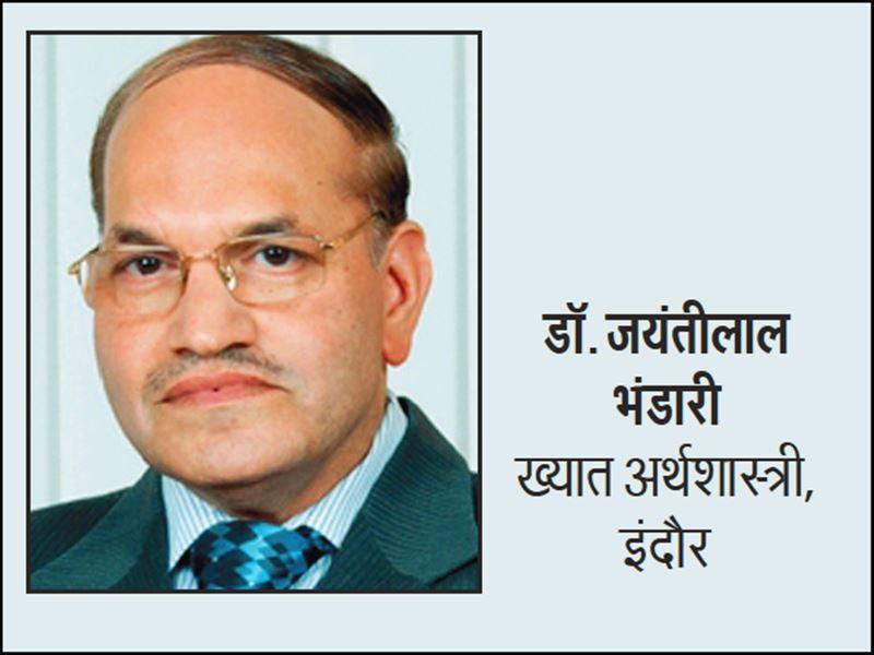 Madhya Pradesh Budget 2021: मेक इन मध्य प्रदेश के रास्ते लोकल के लिए वोकल पर जोर