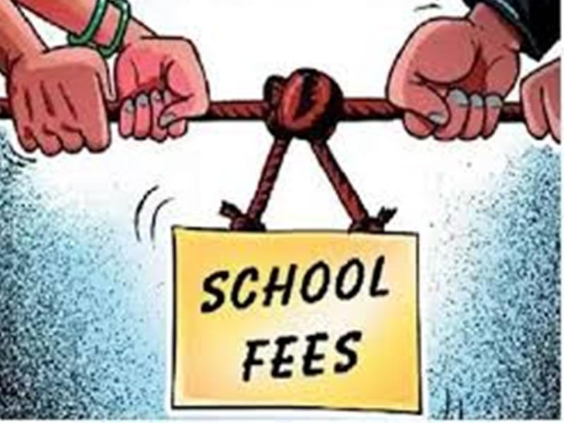 Jabalpur News: फीस नहीं दी तो भी आनलाइन क्लास, परीक्षा या नतीजे देने से नहीं रोक सकते स्कूल