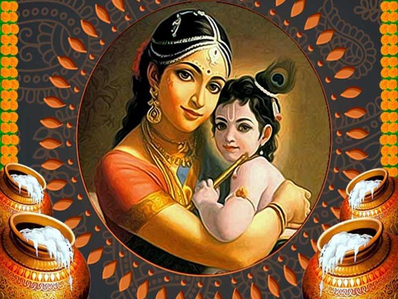 Yashoda Jayanti 2021: 4 मार्च है यशोदा जयंती, जानिए पूजा का शुभ मुहूर्त और धार्मिक महत्व