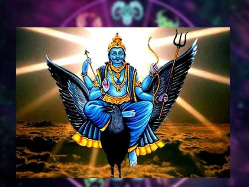 Shani ki Sade Sati 2021: क्या आपको है शनि की साढ़ेसाती, ढैय्या और महादशा का डर, जानें राशि के अनुसार आसान उपाय