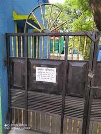 विरोध के बाद हटाया गया सत्तीगुड़ी चौक स्थित कोविड टेस्ट सेंटर