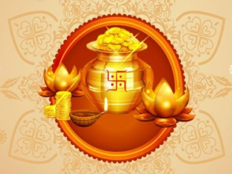Akshaya Tritiya 2021 Date: 14 मई को है अक्षय तृतीया, इसलिए सोना खरीदना होता है शुभ
