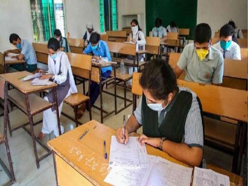 महाराष्ट्र बोर्ड 12वीं की परीक्षा कैंसिल, आपदा प्रबंधन मंत्री ने की घोषणा