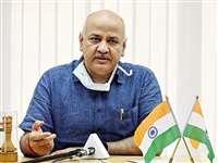 Delhi 10th 12th Exams: केजरीवाल सरकार ने निकाला रिजल्ट का फॉर्मूला, केंद्र और CBSE को भेजेंगे
